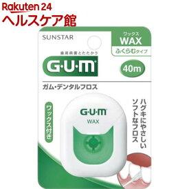 ガム(G・U・M) デンタルフロス40mWAX(1コ入)【ガム(G・U・M)】