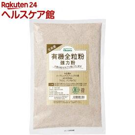 オーサワ 北米産 有機全粒粉(強力粉)(500g)【オーサワ】