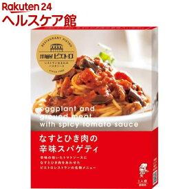 洋麺屋ピエトロ なすとひき肉の辛味スパゲティ(120g)【spts2】【slide_b1】【洋麺屋ピエトロ】[パスタソース]