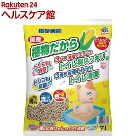 猫砂楽園 植物だから(7L)【猫砂楽園】