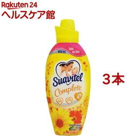 スアビテル アロマデソル(800ml*3コセット)【スアビテル(Suavitel)】[柔軟剤]