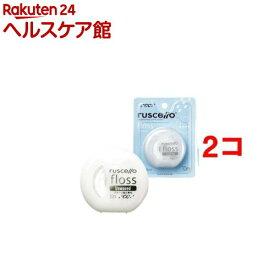 ルシェロ フロス ワックスナシ(30m*2コセット)【ルシェロ】