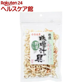 浅吉 北海道産乾燥みそ汁の具(70g)