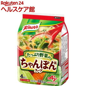クノール たっぷり野菜のちゃんぽん風スープ(4袋入)【クノール】