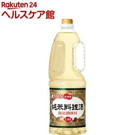 純米料理酒(1.8L)
