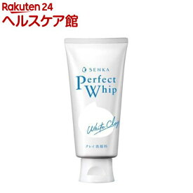 洗顔専科 パーフェクト ホワイトクレイ(120g)【slide_e4】【洗顔専科】