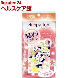 マンダム ハッピーデオ ボディシート うるサラ シトラスジャスミンの香り(36枚入)【ハッピーデオ】