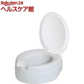フタ付き補高便座 ソフトタイプ(1コ入)