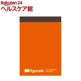 フィグラーレ A7メモパッド 橙(1コ入)【フィグラーレ(figurare)】