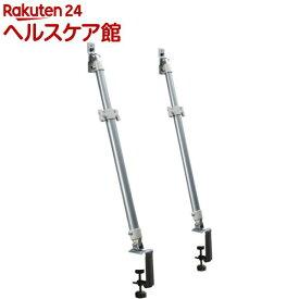 液晶テレビ耐震ポール LEQ-45(1コ入)