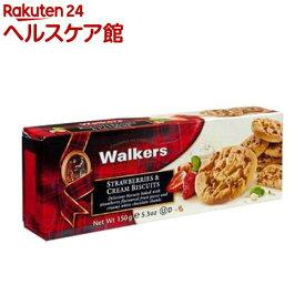 ウォーカー ストロベリー&クリームビスケット #5070(150g)【ウォーカー】