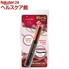 ダソダ ボリュームマスカラ ブラック(8g)【ダソダ(DASODA)】