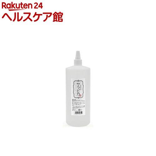 天然365 ペット用食器洗剤 サラピカ 詰替用(1000mL)【天然365】