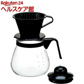 イワキ(iwaki) レンジのポット・ポット&ドリッパー ブラック KT7966CBK2(1個入)【イワキ(iwaki)】