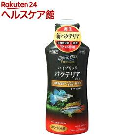 ベストバイオ プレミアム ハイブリッドバクテリア HB-3(300cc)【GEX(ジェックス)】