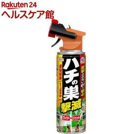 アースガーデン ハチの巣撃滅(480ml)【アースガーデン】
