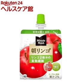 ミニッツメイド 朝リンゴ(180g*6コ入)【spts1】【ミニッツメイド】