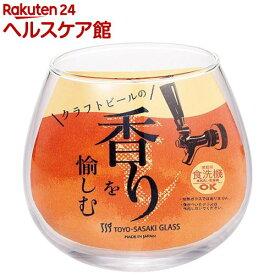クラフトビールグラス 香り SW91-JAN-BE(1コ入)