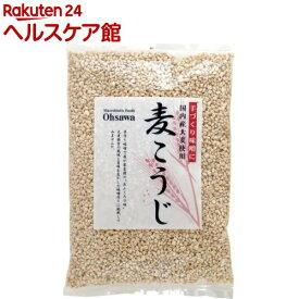 オーサワ 麦こうじ(500g)【オーサワ】