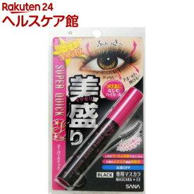 サナ スーパークイック マスカラEX 01 ブラック(1本入)【スーパークイック】