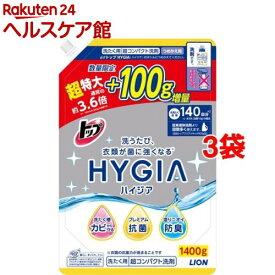 トップ ハイジア 洗濯洗剤 液体 つめかえ用 特大増量(1400g*3袋セット)【ハイジア(HYGIA)】