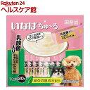 いなば 犬用ちゅーる 乳酸菌入り とりささみ チキンミックス味(14g*20本入)【zaiko20_7】【d_ciao】【ちゅ〜る】