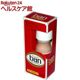 バン(ban) ロールオン(30mL)【Ban(バン)】