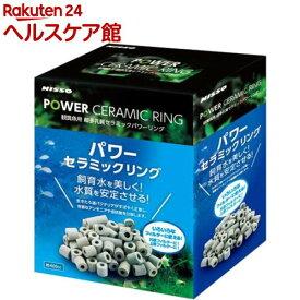 ニッソー パワーセラミックリング(約400cc)【NISSO(ニッソー)】