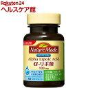 ネイチャーメイド α-リポ酸(60粒入)【ネイチャーメイド(Nature Made)】