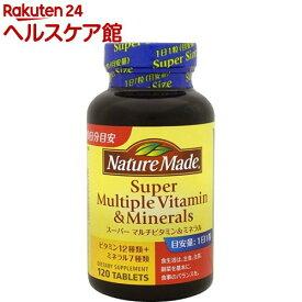 ネイチャーメイド スーパーマルチビタミン&ミネラル(120粒)【slide_6】【spts15】【ネイチャーメイド(Nature Made)】