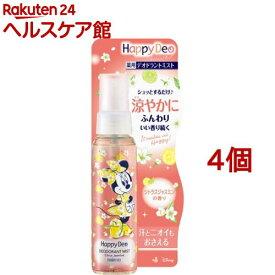 マンダム ハッピーデオ デオドラントミスト シトラスジャスミンの香り(80ml*4個セット)【ハッピーデオ】