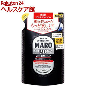マーロ 3Dボリュームアップシャンプー EX 詰替え(380ml)【spts7】【マーロ(MARO)】