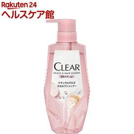 クリア ナチュラルグロス スカルプシャンプー ポンプ(370g)【クリア(CLEAR)】