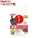 JPスタイル和の究み猫用セレクトヘルスケア腎臓ガードチキン味(1.4kg)【ジェーピースタイル(JP STYLE)】