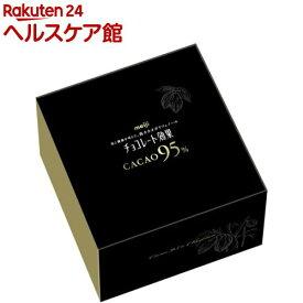 【訳あり】チョコレート効果 カカオ95% 大容量ボックス(800g)【チョコレート効果】