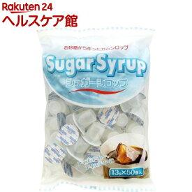 中日本氷糖 シュガーシロップ(13g*50コ入)【中日本氷糖】