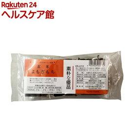 コジマフーズ 玄米よもぎもち(250g)【コジマフーズ】