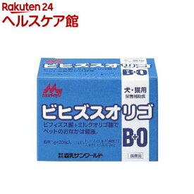 森乳サンワールド ワンラック ビヒズスオリゴ(1g*20包入)【ワンラック(ONELAC)】