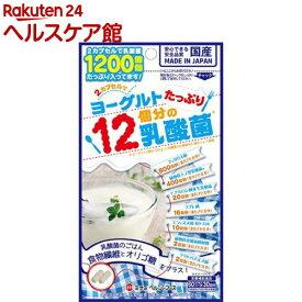 2カプセルでヨーグルトたっぷり12個分の乳酸菌(60カプセル)【ミナミヘルシーフーズ】