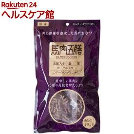 馬肉五膳 レギュラー(200g)
