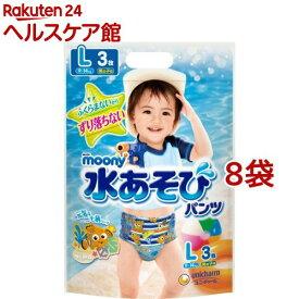 ムーニー 水あそびパンツ 男の子用 Lサイズ 9-14kg(3枚入*8袋セット)【ムーニー】