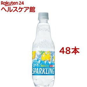 サントリー天然水スパークリング レモン 炭酸水(500ml*48本セット)【サントリー天然水】