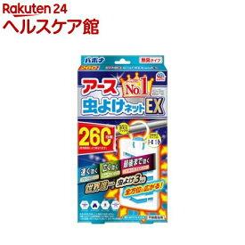 アース 虫よけネットEX 260日用 虫除けプレート(1個入)【spts10】【バポナ】