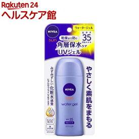ニベアサン プロテクトウォータージェル SPF35 PA+++ ボトル(80mL)【ニベア】