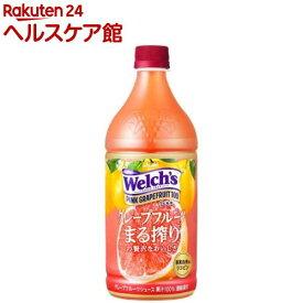 ウェルチ ピンクグレープフルーツ100(800ml)【spts1】【ウェルチ(Welch´s)】