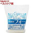 ケンミン 業務用フォー お米の平麺(1kg)