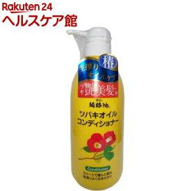 純椿油ヘアコンディショナー(500ml)【more20】【ツバキオイル(黒ばら本舗)】