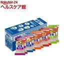 アマノフーズ 減塩いつものおみそ汁 5種セットB(10食入)【アマノフーズ】