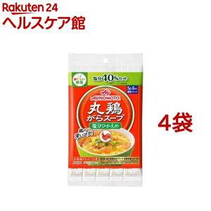 【訳あり】丸鶏がらスープ 塩分ひかえめ スティック(5g*5本入*4袋セット)【zaiko20_more】【味の素(AJINOMOTO)】