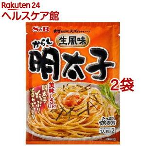 まぜるだけのスパゲッティソース 生風味からし明太子(53.4g*2袋セット)【まぜるだけのスパゲッティソース】[パスタソース]